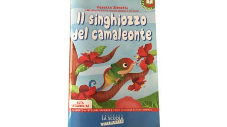 template_singhiozzo camaleonte